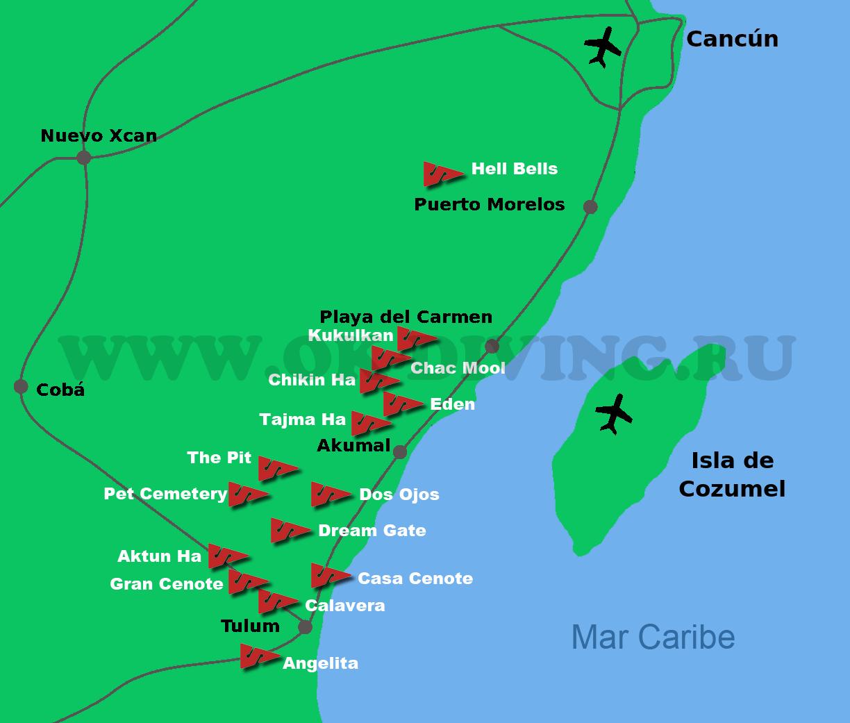Карта расположения сенотов