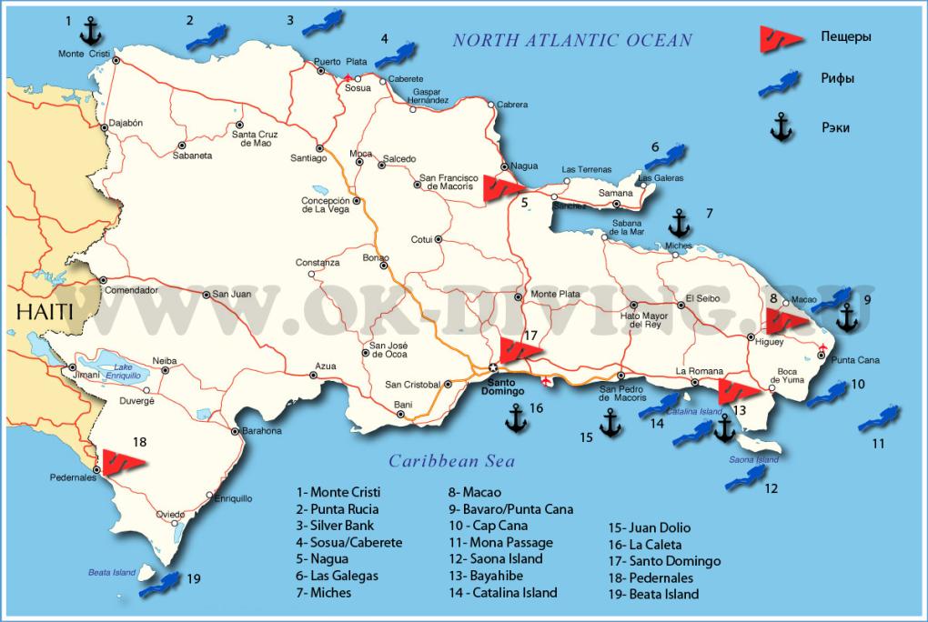 Карта Доминиканской республики с местами для дайвинга